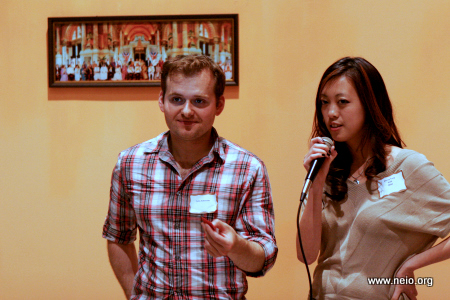 Nepal Education Initiative Organization Charity Event