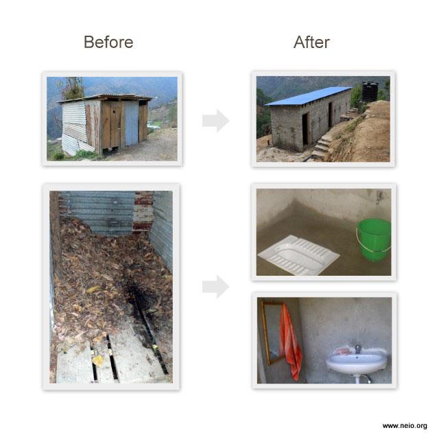 Nakote Toilet Pics