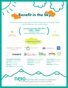 Benefit in the Sky sponsor page