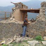 Panchakanya Earthquake Relief (25) 050915